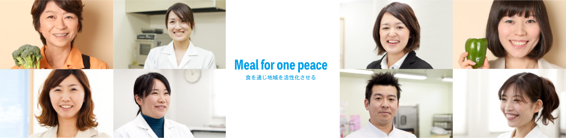 Meal for one peace